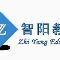 安徽策阳教育管理有限公司